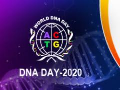 2020第十一届国际基因节大会